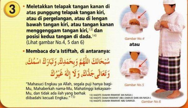 Hanya Membaca Satu Bentuk Doa Istiftah