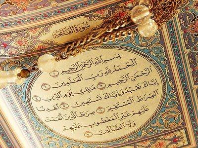 surah_al_fatiha