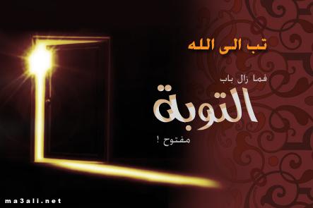 Perdebatan Imam Ja'far Ash-shadiq Dengan Seorang Syiah yang Kemudian Bertaubat dan Masuk Islam