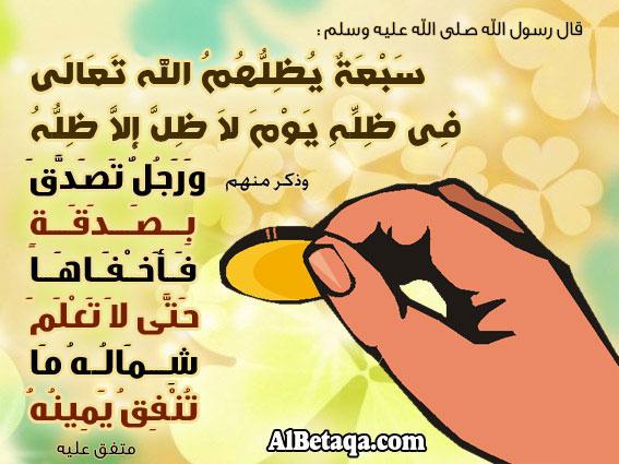 Ebadat0225