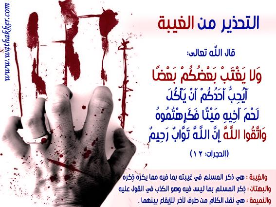 al3malka.com12893824571