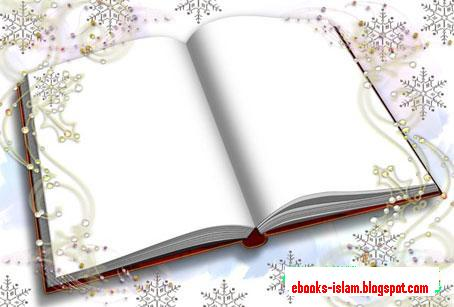 ebook islam