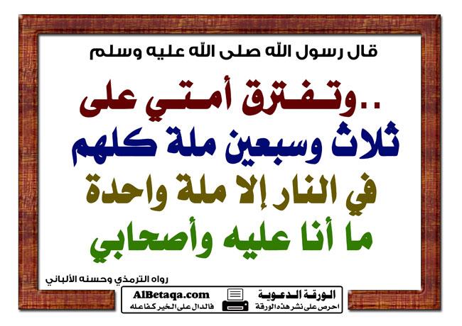 salaf0004