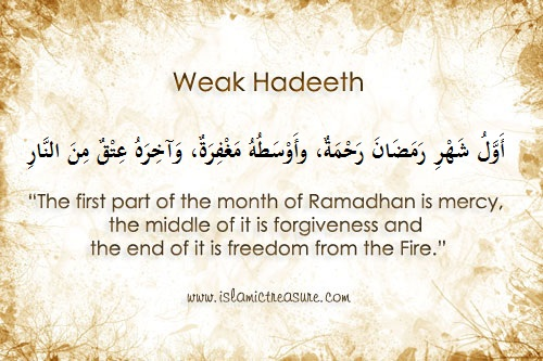 weak-hadeeth-beginning-of-ramadan-is-mercy