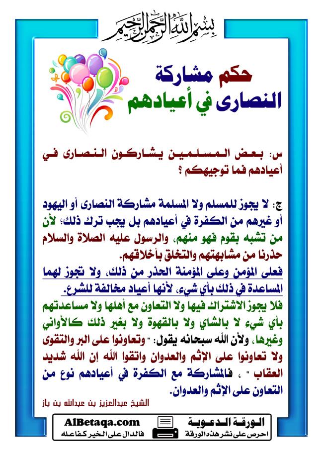 mwasem-bed3a0037