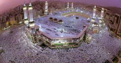 Hajj (Pilgrimage) / Maghrib Worship Saudi Arabia Mecca Grand Mosque Islam (Photo by Haga Library)