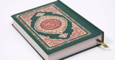Faidah Tafsir al-Fatihah [bagian 3]